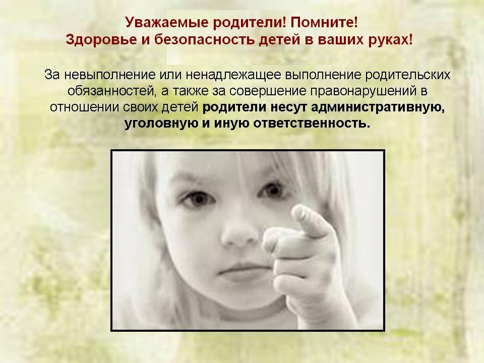 Энергосбыт новосибирск передать показания счетчика
